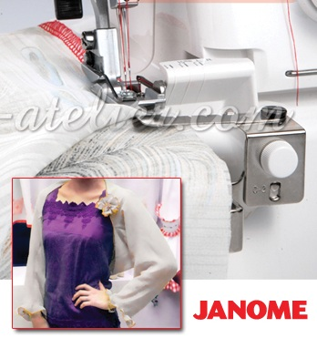 sestava pro šití bolera Janome