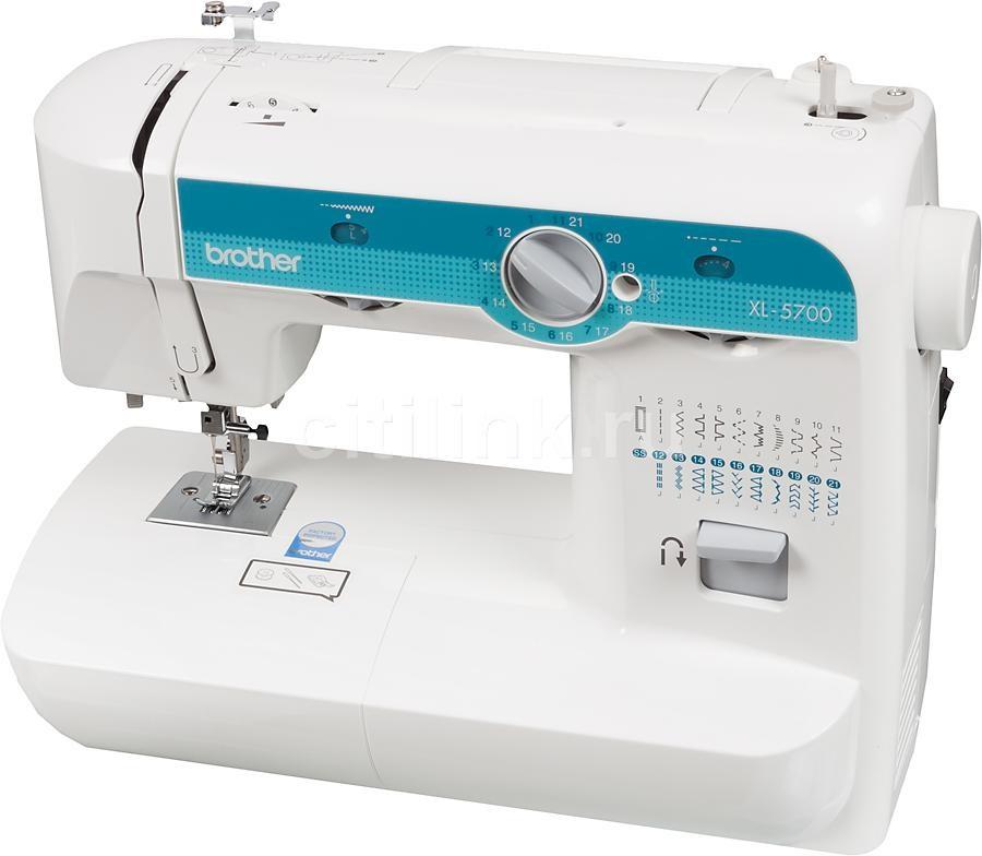 šicí stroj Brother XL 5700-2