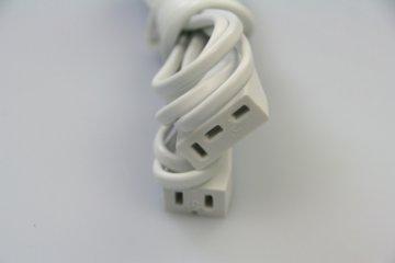 přívodní kabel Veritas II